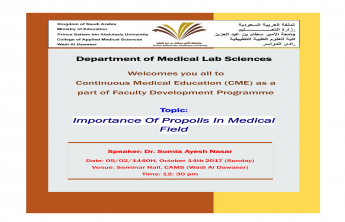 Continuous Medical Education (CME) for Faculty Members